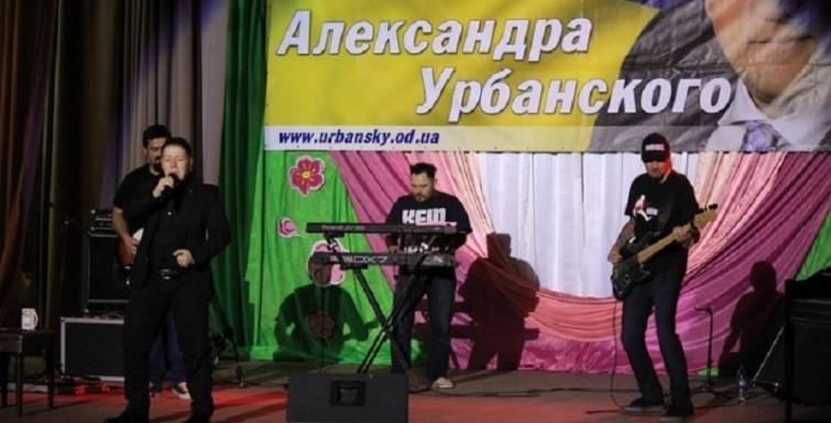 Олександр Урбанський організував свято для жінок Придунав'я