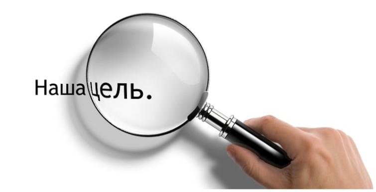 Александр Урбанский принял участие в совещании о стратегии развития Измаильского района