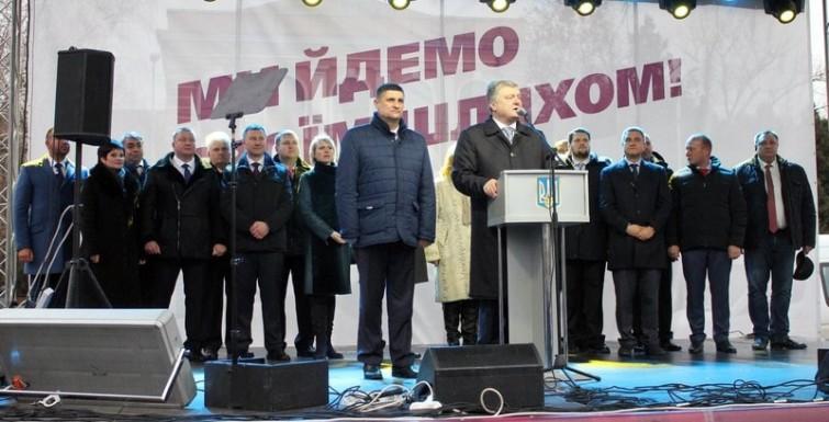 Президент Украины посетил Придунавье